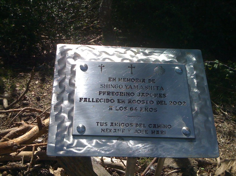 One of the Many Memorials on the Path